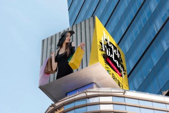 大楼上的立方体广告牌psd样机图片模板素材