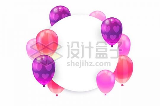 彩色斑点条纹气球装饰的白色圆框文本框标题框png图片免抠矢量素材