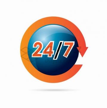 红色箭头蓝色圆球全天24小时服务标志png图片免抠矢量素材
