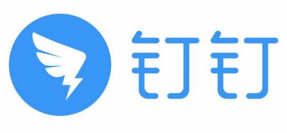 企业协同办公软件钉钉logo图标png透明图片免抠素材