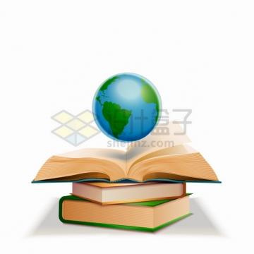 厚厚的书本被翻开悬浮着一个地球模型世界读书日png图片素材