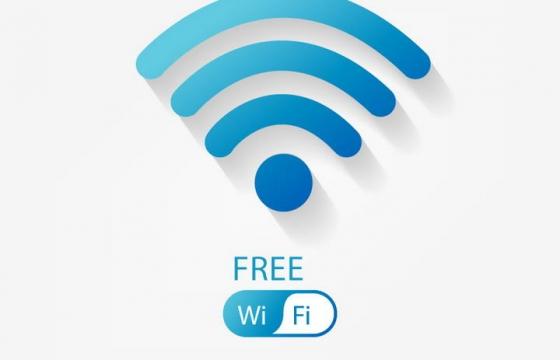 蓝色免费WiFi无线信号标志图案免扣图片素材