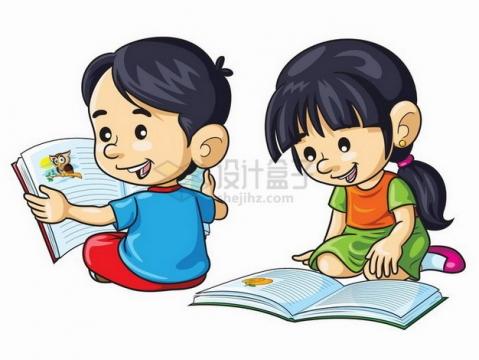 两个坐在地上看书读书的小男孩小女孩png图片免抠矢量素材