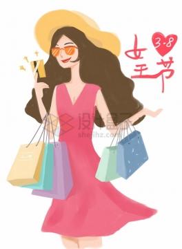 彩绘风格时尚女郎拎着大包小包三八女王节购物png图片免抠素材