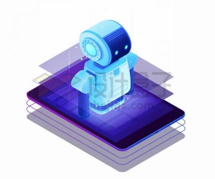 紫色手机上2.5D蓝色卡通小机器人png图片免抠矢量素材