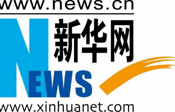 高清透明背景新华网网站LOGO图标图片免抠素材