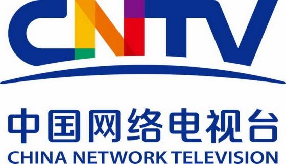 高清透明背景中国网络电视CNTV网站LOGO图标图片免抠素材