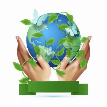 两只手抱着长满藤蔓的地球模型世界环境日世界环保日png图片素材