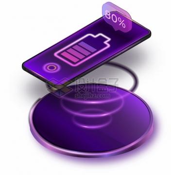紫色手机无线充电器正在充电472964png图片素材
