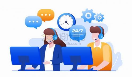 两个客服人员正在电脑面前为客户服务扁平插画png图片免抠矢量素材