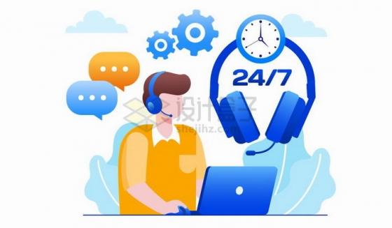 一个客服人员在电脑面前为客户服务24小时服务标志扁平插画png图片免抠矢量素材