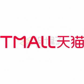 购物网站天猫Tmall logo标志png图片素材