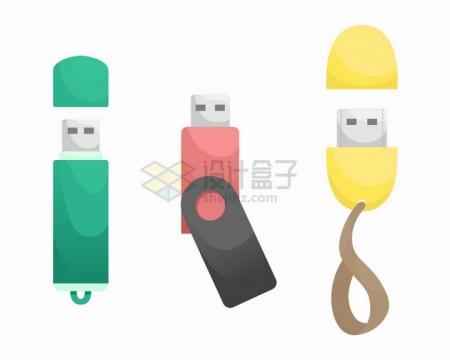 3款USB接口U盘电脑存储配件扁平化风格png图片免抠矢量素材