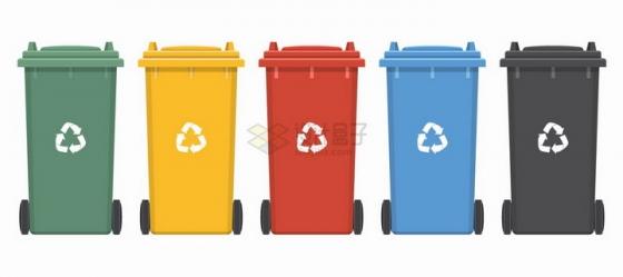 5种颜色的垃圾桶垃圾分类png图片素材