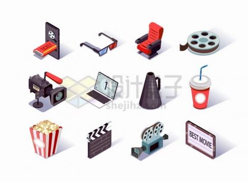 2.5D风格手机看电影爆米花电影院设施png图片免抠矢量素材