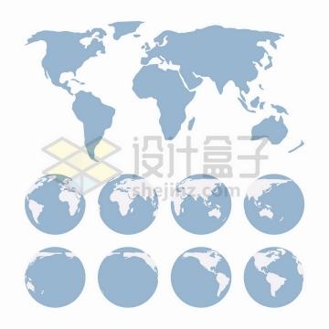 纯色世界地图和8款不同位置的地球模型投影png图片免抠矢量素材
