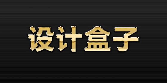 金色金属光泽效果3D立体字体文字样机图片设计模板素材