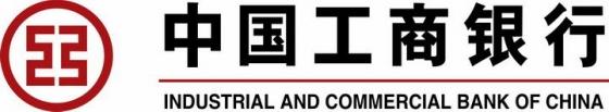 世界500强中国工商银行企业标志LOGO图标图片免抠素材