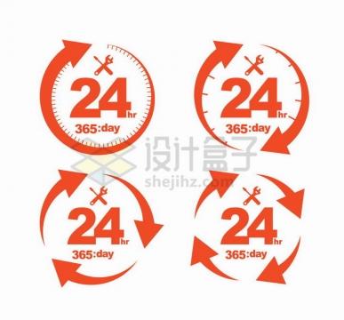 4款红色的24小时服务标志png图片免抠矢量素材