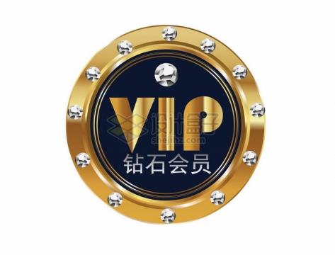 金色镶钻的VIP钻石会员标志png图片免抠矢量素材