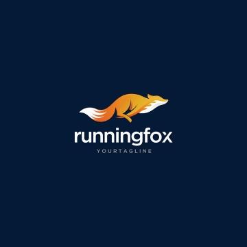 创意奔跑的狐狸logo设计方案图片免抠矢量素材