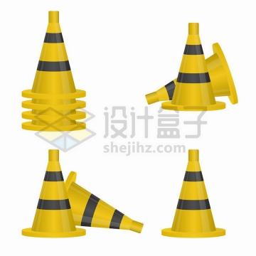 4款黄黑色的橡胶路锥道路设施png图片免抠矢量素材
