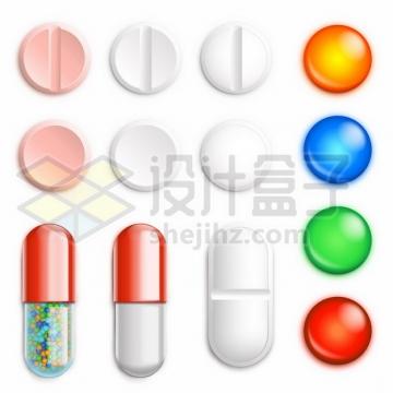 各种彩色药片药丸胶囊301013png图片素材