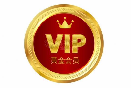VIP黄金会员勋章标志png图片免抠矢量素材