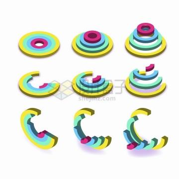 9款彩色3D立体圆环图PPT配图png图片免抠矢量素材