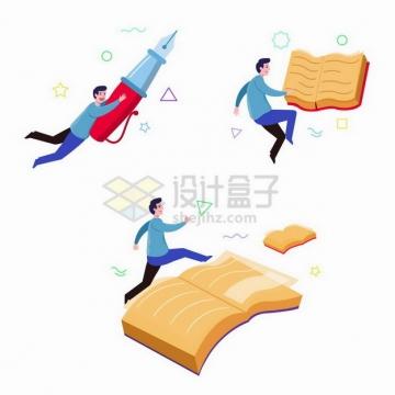 扁平插画风格抱着钢笔和书本飞行的年轻人png图片免抠矢量素材
