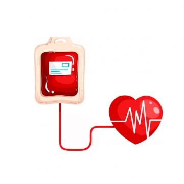 卡通血袋连接着红心爱心无偿献血宣传插画550379png图片素材