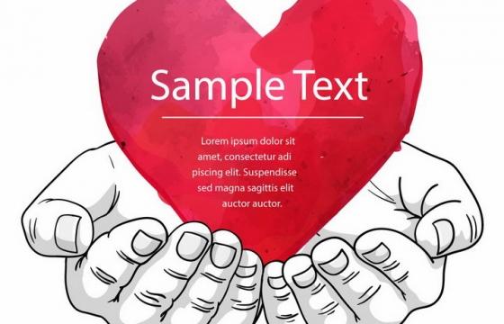 双手捧着的彩绘红心心形符号图案文本框png图片免抠eps矢量素材