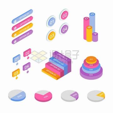 9款糖果色3D立体柱形图饼形图等PPT数据图表png图片免抠矢量素材