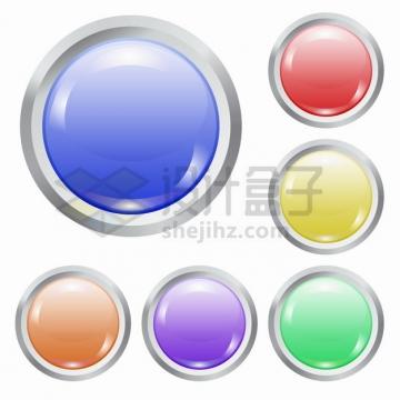 银色金属边框彩色水晶按钮png图片素材