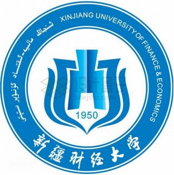 新疆财经大学 logo校徽标志png图片素材