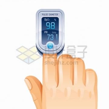 手指夹式血氧仪脉搏检测器医疗用品png图片素材