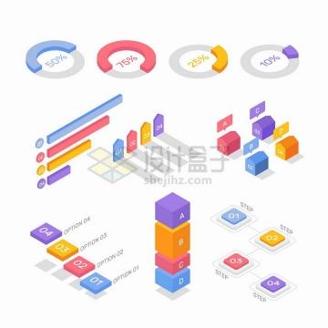 各种糖果色3D立体比例图条形图柱形图等PPT数据图表png图片免抠矢量素材