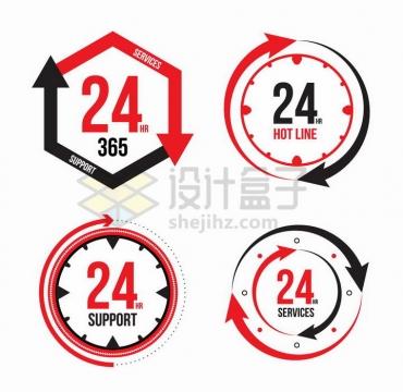 4款红色黑色旋转箭头24小时服务标志png图片免抠矢量素材