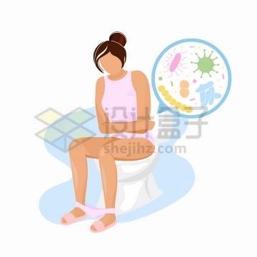 坐在马桶上拉肚子的女孩手绘扁平插画png图片免抠矢量素材