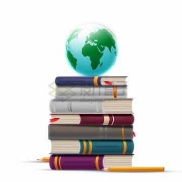 世界读书日高高一堆的书本上的地球模型png图片免抠矢量素材