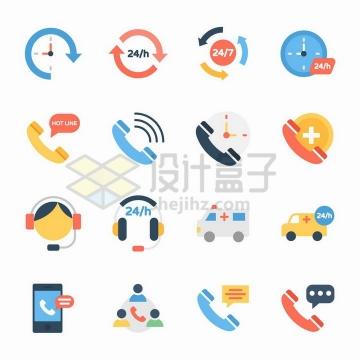 16款24小时服务标志客服标志电话标志等png图片免抠矢量素材