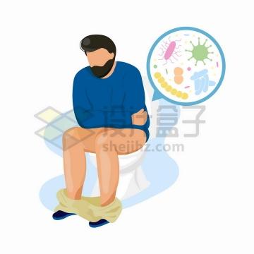 坐在马桶上拉肚子的男人手绘扁平插画png图片免抠矢量素材