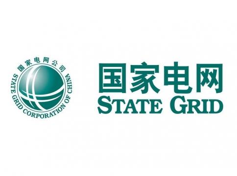 世界500强国家电网公司企业中文标志LOGO图标图片免抠素材
