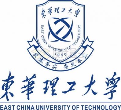 华东理工大学 logo校徽标志png图片素材