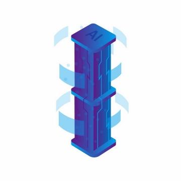 2.5D科幻风格蓝色AI人工智能设施png图片免抠ai矢量素材