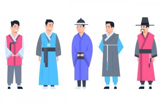 5款朝鲜族韩国男性民族服饰图片免抠素材