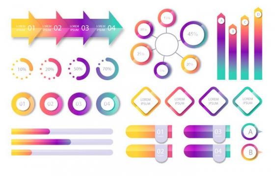 彩色渐变色风格PPT流程图步骤图元素图片免抠矢量素材