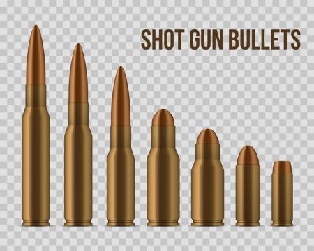 7款各种大小的子弹图片免抠素材