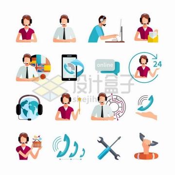 16款男女客服人员和24小时服务标志扁平插画png图片免抠矢量素材