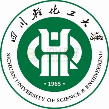四川轻化工大学 logo校徽标志png图片素材